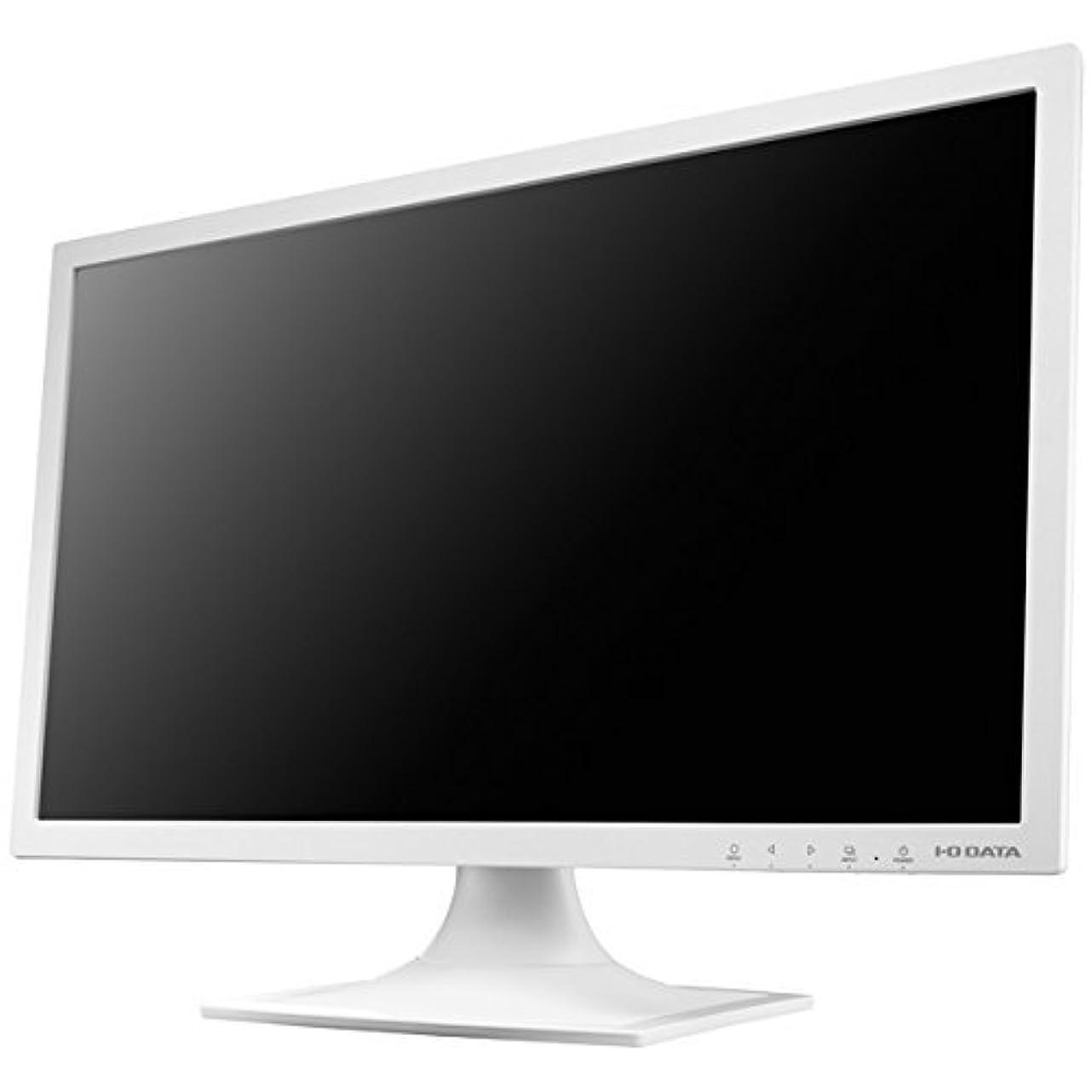 ミスペンドセットアップブースI-O DATA 「5年保証」20.7型ワイド液晶ディスプレイ ホワイト