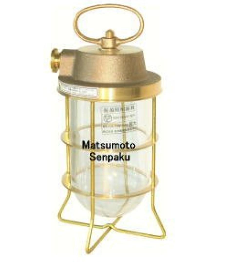 一方、マイルストーン第二松本船舶電機 マリンランプ スペシャルライトシリーズ 2号テサゲ ゴールド 2-TS-G 【ランプ別売】】【屋外屋内兼用】