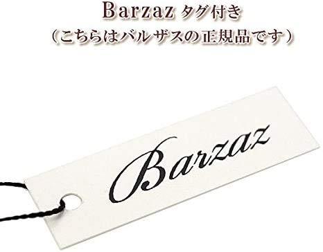 『[Barzaz(バルザス)] かんざし 一本 桜柄 ボール さくら 簪 ゴールド レッド 揺れる ヘアアクセサリー』のトップ画像
