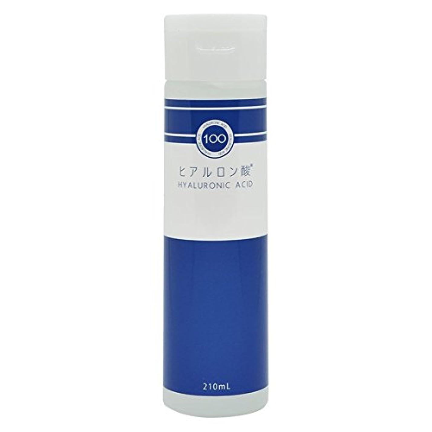 矛盾矢きらめく日本製 高濃度ヒアルロン酸原液100% たっぷり 210ml 化粧水やシャンプーに混ぜて