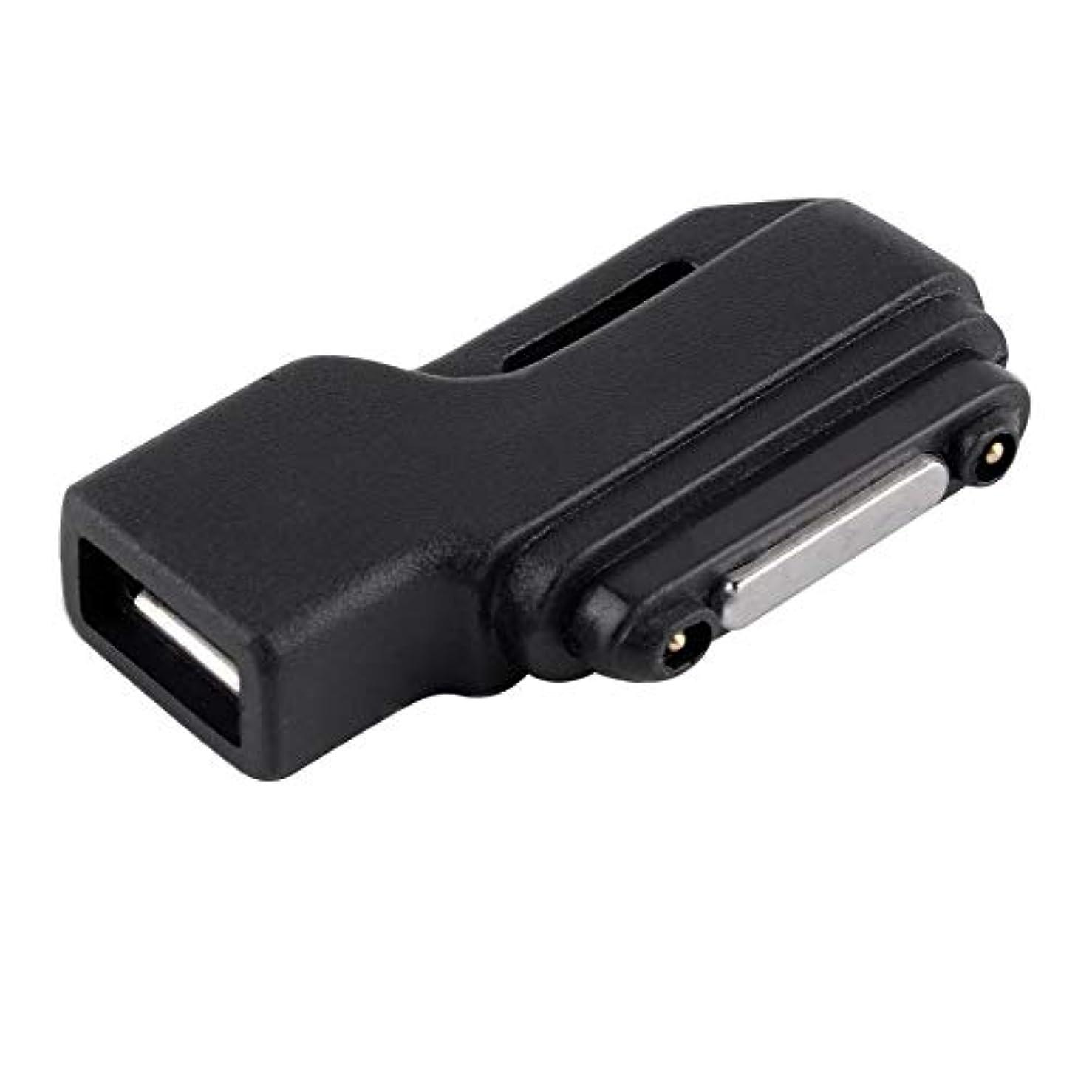 想像する者時間とともにソニーのXperia Z1 / Z2 / Z3の携帯用軽量の便利なキャリーのための磁気充満充電器のドックのアダプターへのマイクロUSB - 黒