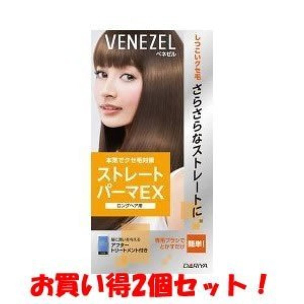 不毛不公平比較的(ダリヤ)ベネゼル ストレートパーマEX ロングヘア用 1セット(医薬部外品)(お買い得2個セット)