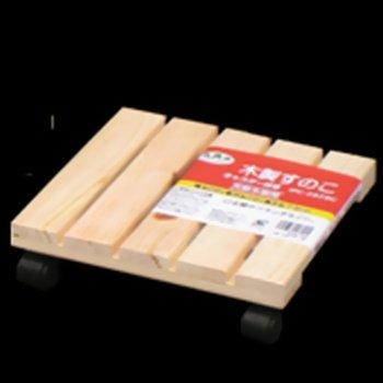 IPC 木製すのこキャスター付き IPC-2828C