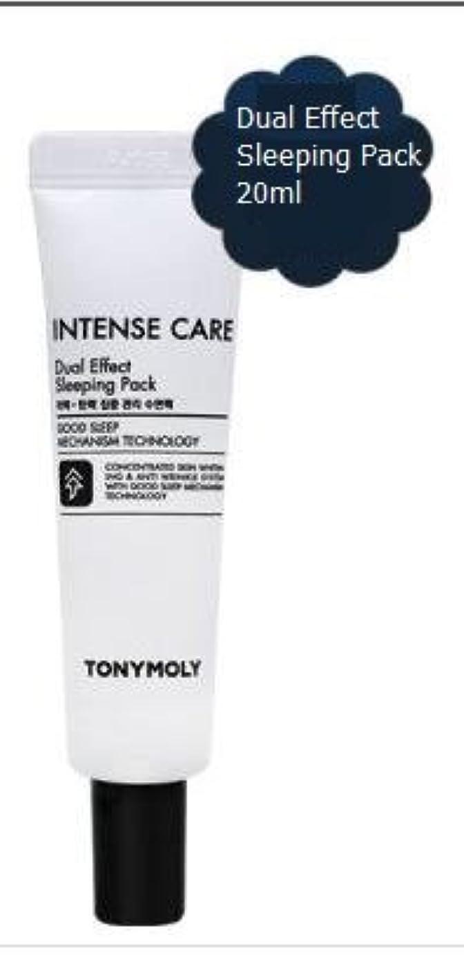 二層機密クラック[20ml] TONY MOLY Intense Care Dual Effect Sleeping Pack 20ml トニーモリー インテンスケア デュアルエフェクト スリーピングパック [並行輸入品]