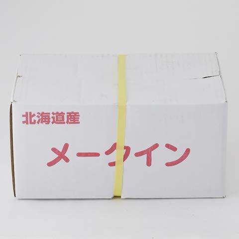MC メークイン2L L 箱 5kg 【冷凍・冷蔵】 3個