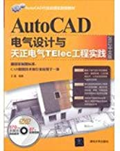 : AutoCAD Electrical TElec Tengen Electrical Design and Engineering Practice ( 2012 Chinese edition ) ( with CD-ROM )(Chinese Edition)