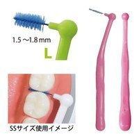 Ci PRO L字型歯間ブラシ / L(ライトグリーン) / 100本入りパック