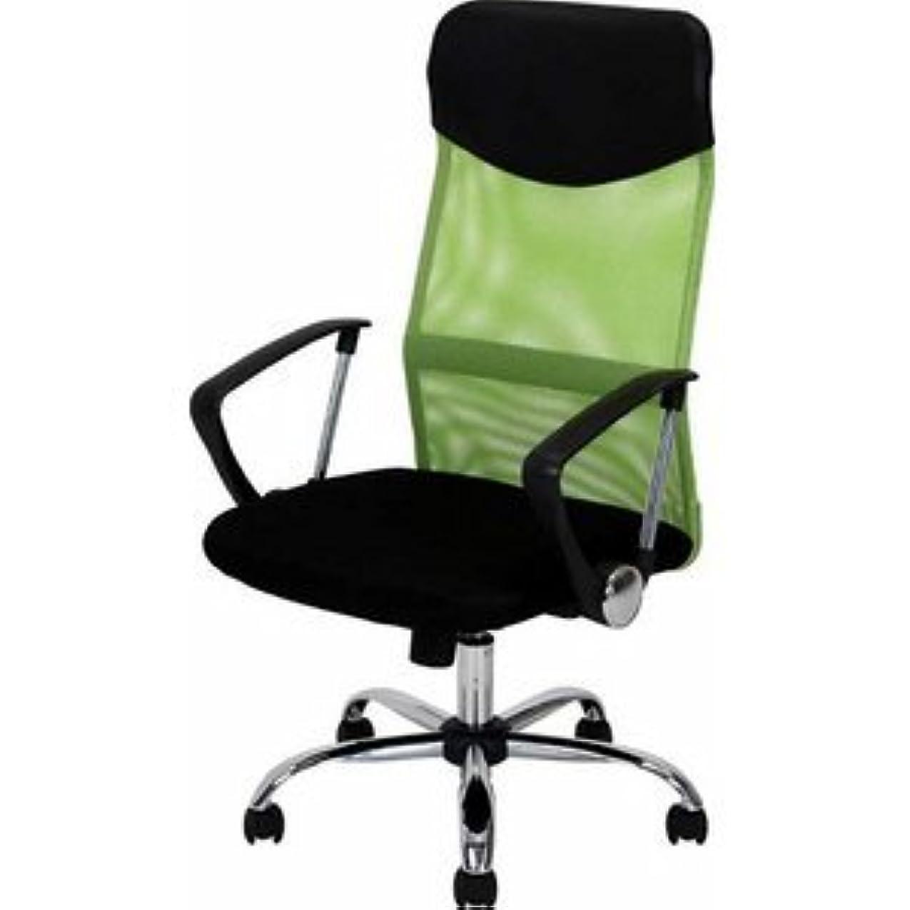 お金聴く電報デスクチェア(椅子)/メッシュバックチェアー ガス圧昇降機能/肘掛け/キャスター付き HF-98GR グリーン(緑)【組立品】【代引不可】