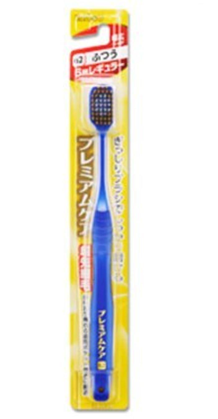 電報応援するパトロンエビス 歯ブラシ プレミアムケア 6列レギュラー ふつう12本セット