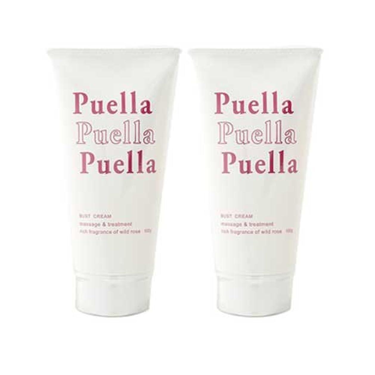 遺伝子インスタンスアクション2個セット puella(プエルラ)