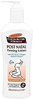 Palmer's Post Natal Firming Lotion, 8.5oz