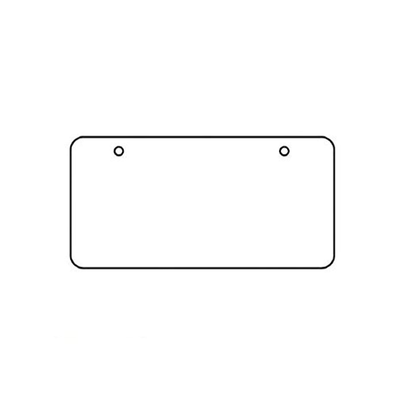 隠されたより良い満了DT59224 白無地板 10枚組 エコユニボード 40×80×2厚