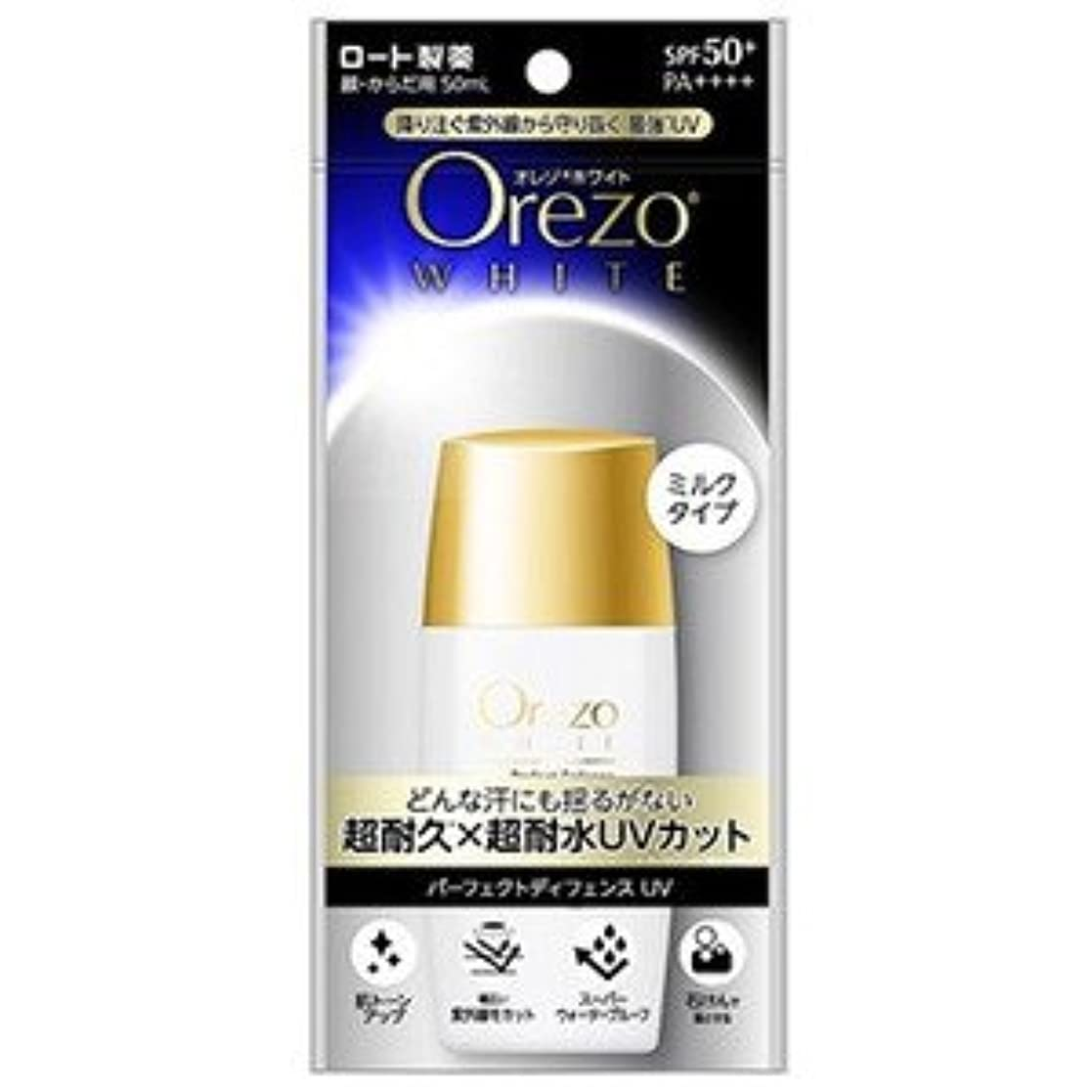 細断ヒント思い出させるロート製薬 Orezo オレゾ ホワイト パーフェクトディフェンスUVa SPF50+ PA++++ (50mL)
