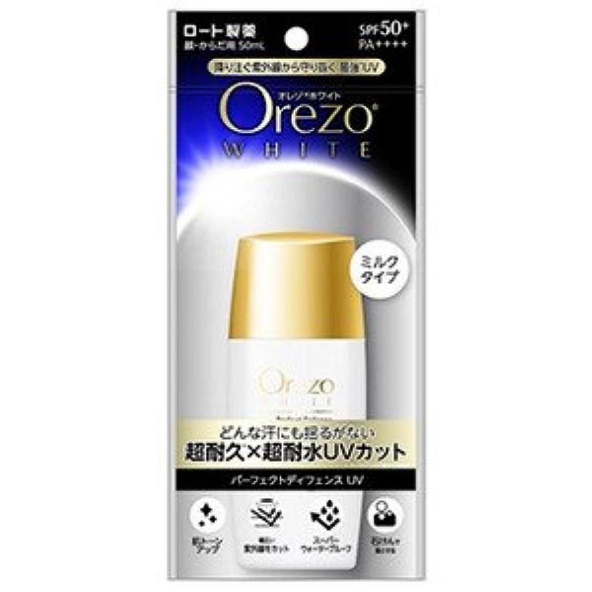 サンダルプロポーショナル飾り羽ロート製薬 Orezo オレゾ ホワイト パーフェクトディフェンスUVa SPF50+ PA++++ (50mL)