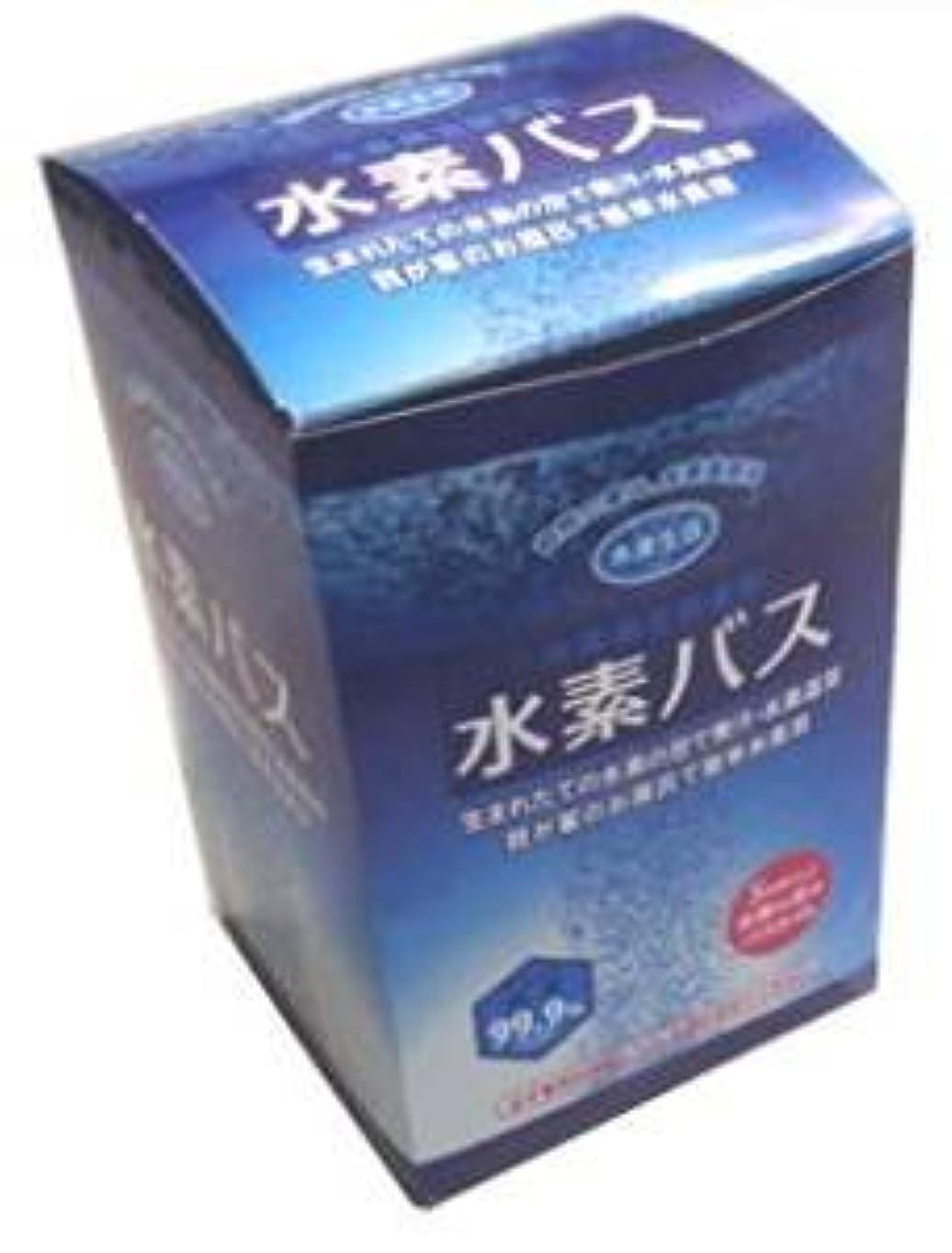 また明日ね時計インセンティブドリームマックス 水素バス 水素剤 30袋<(25g×10袋入)×3箱?専用ケースなし>