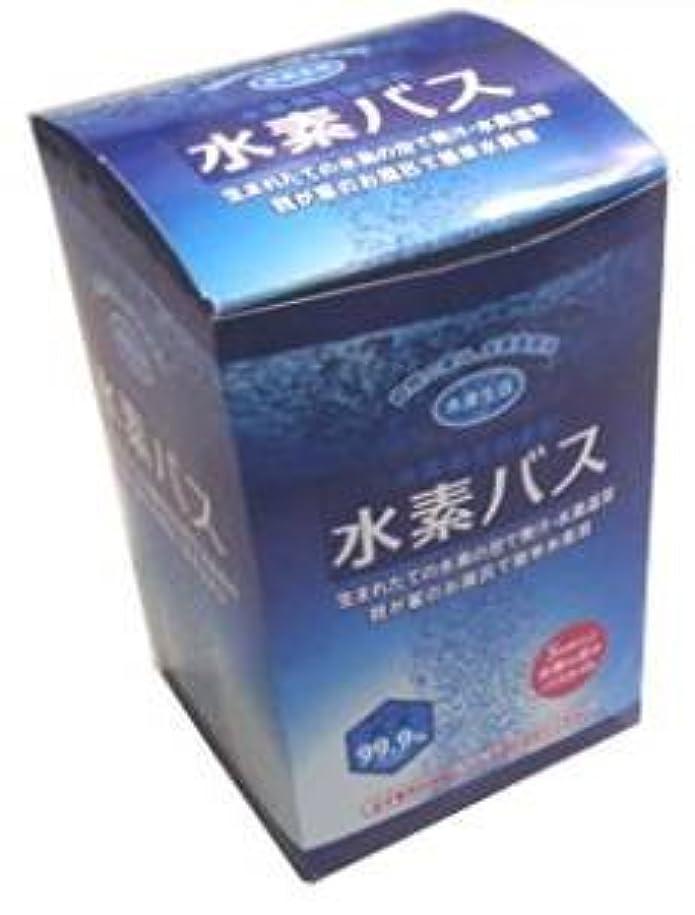 ヒロイック害虫知り合いドリームマックス 水素バス 水素剤 30袋<(25g×10袋入)×3箱?専用ケースなし>