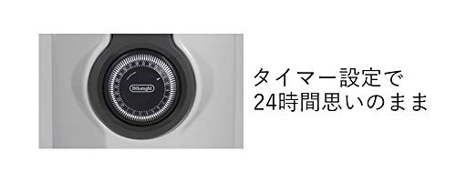 DeLonghi(デロンギ)『オイルヒーター(HJ0812)』