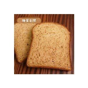【ビッケベーグル】糖質制限ふすま食パン5本セット