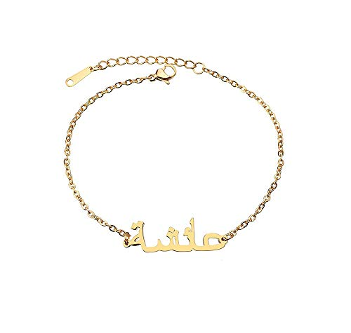JOYID Stainless Steel Religious Islamic Totem Muslim Arabic Allah Charm Bracelet Gift for Women Girls-Gold