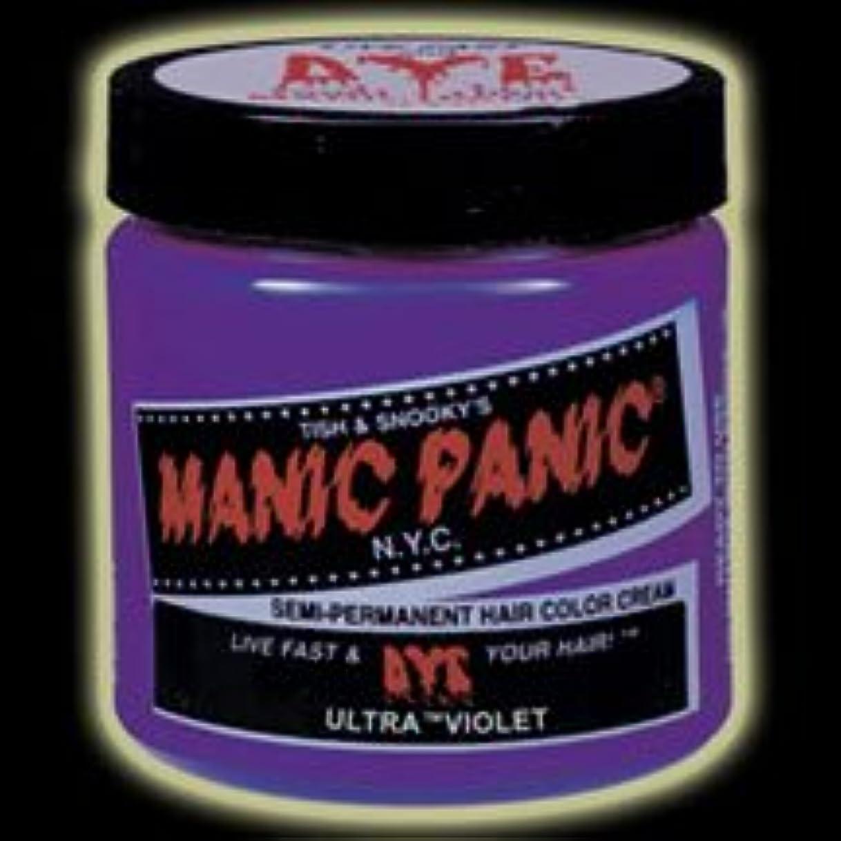 休憩するミリメートル協定MANIC PANICマニックパニック:Ultra Violet (ウルトラ?ヴァイオレット)