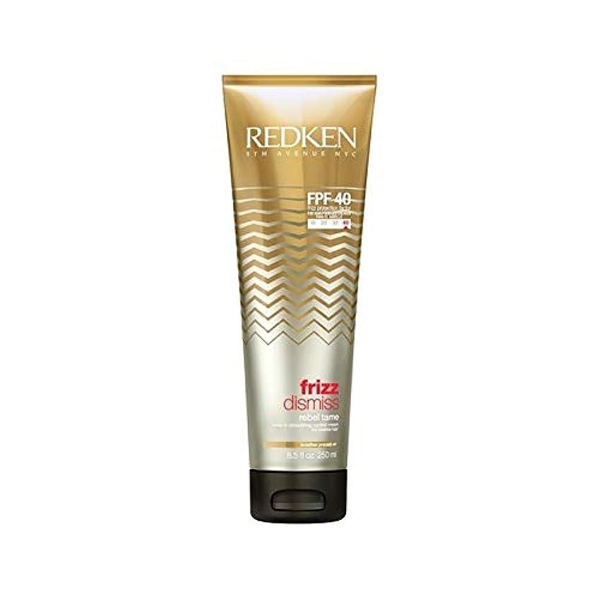 ミリメートルパーセントパドル[Redken] 反乱飼いならさコントロールクリームを閉じレッドケンの縮れ(250ミリリットル) - Redken Frizz Dismiss Rebel Tame Control Cream (250ml) [並行輸入品]
