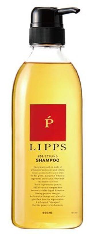 流行している好ましい韓国【サロン品質/ダメージ補修/アミノ酸系】LIPPS L08スタイリングシャンプー555ml