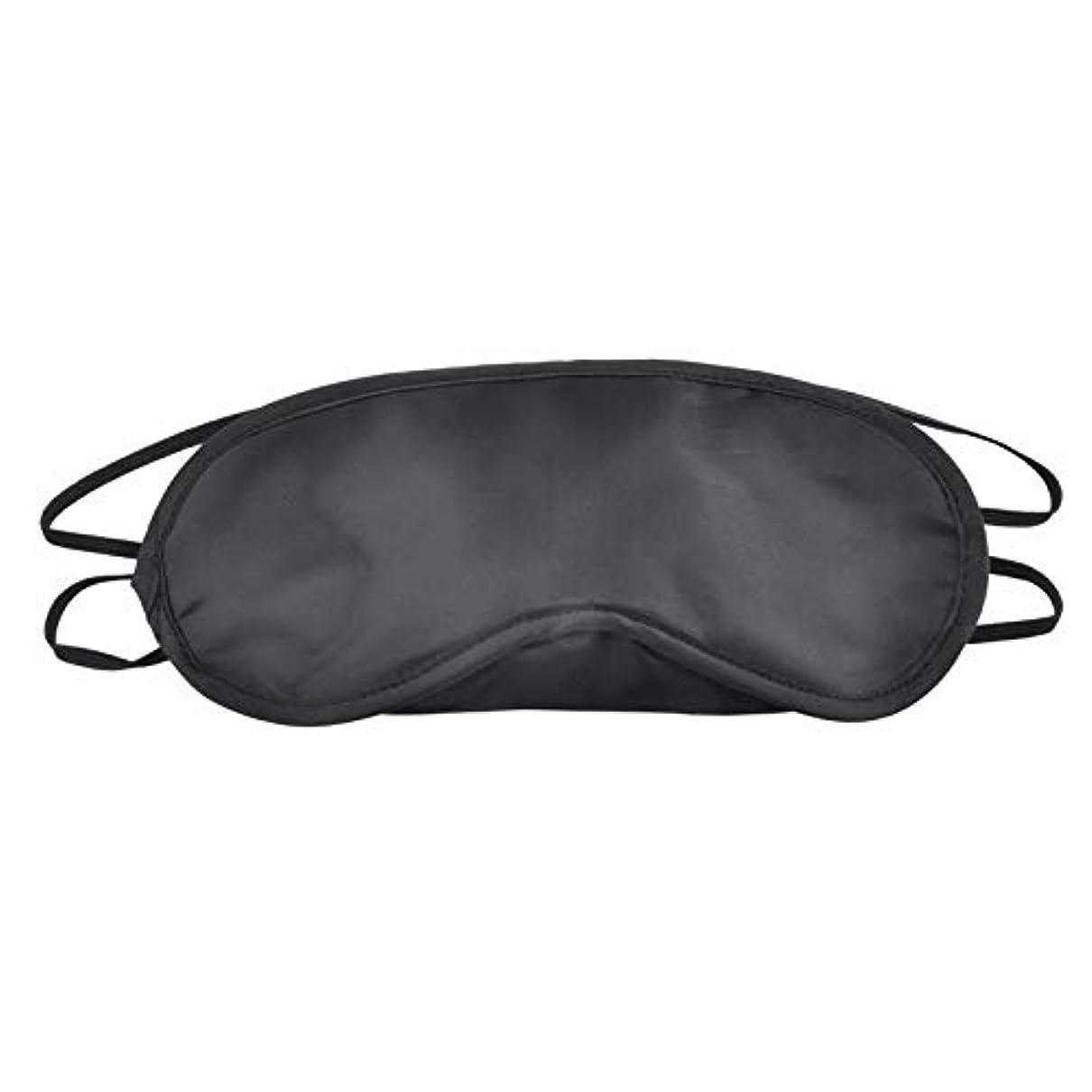 療法学んだ口径NOTE ブラックアイマスクシェードナップカバー目隠しマスク用睡眠旅行ソフトポリエステルマスク