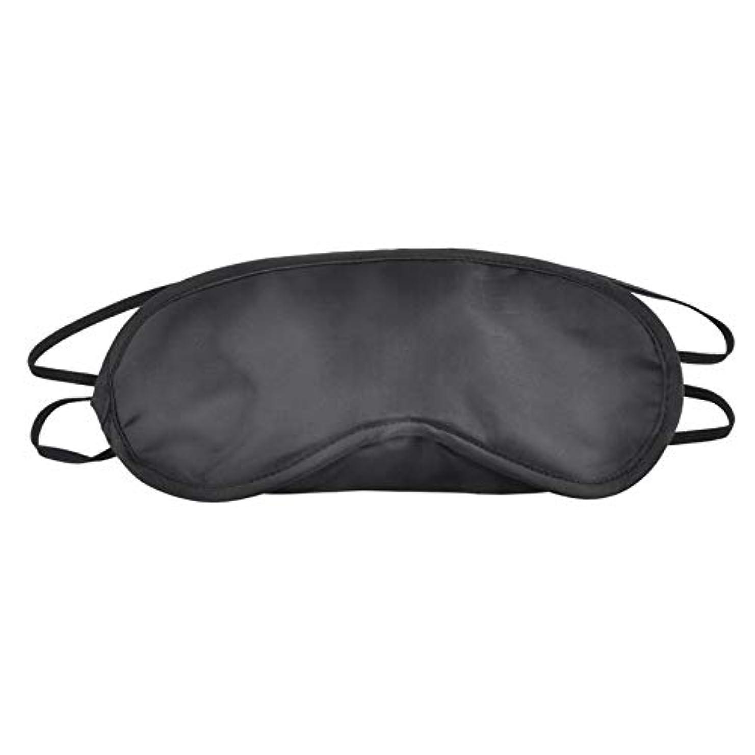 もう一度駐地ボトルネックNOTE ブラックアイマスクシェードナップカバー目隠しマスク用睡眠旅行ソフトポリエステルマスク