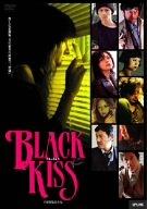 ブラックキス [DVD]