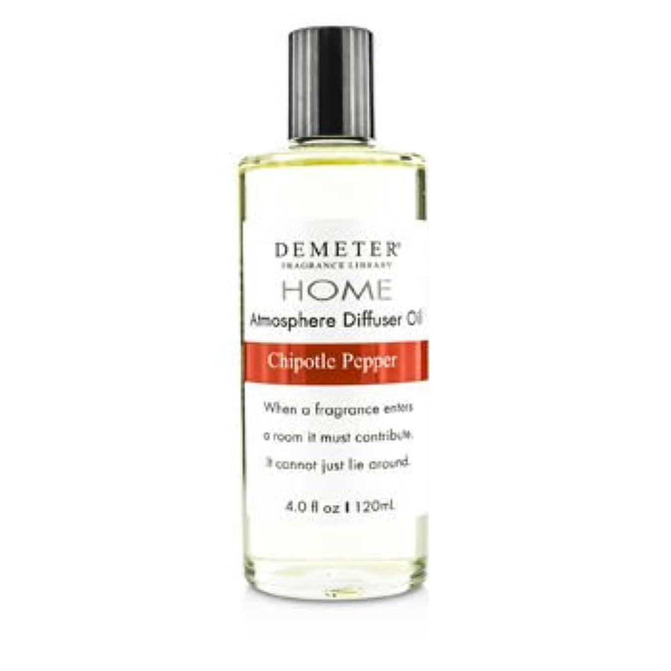 遺体安置所表面センター[Demeter] Atmosphere Diffuser Oil - Chipotle Pepper 120ml/4oz