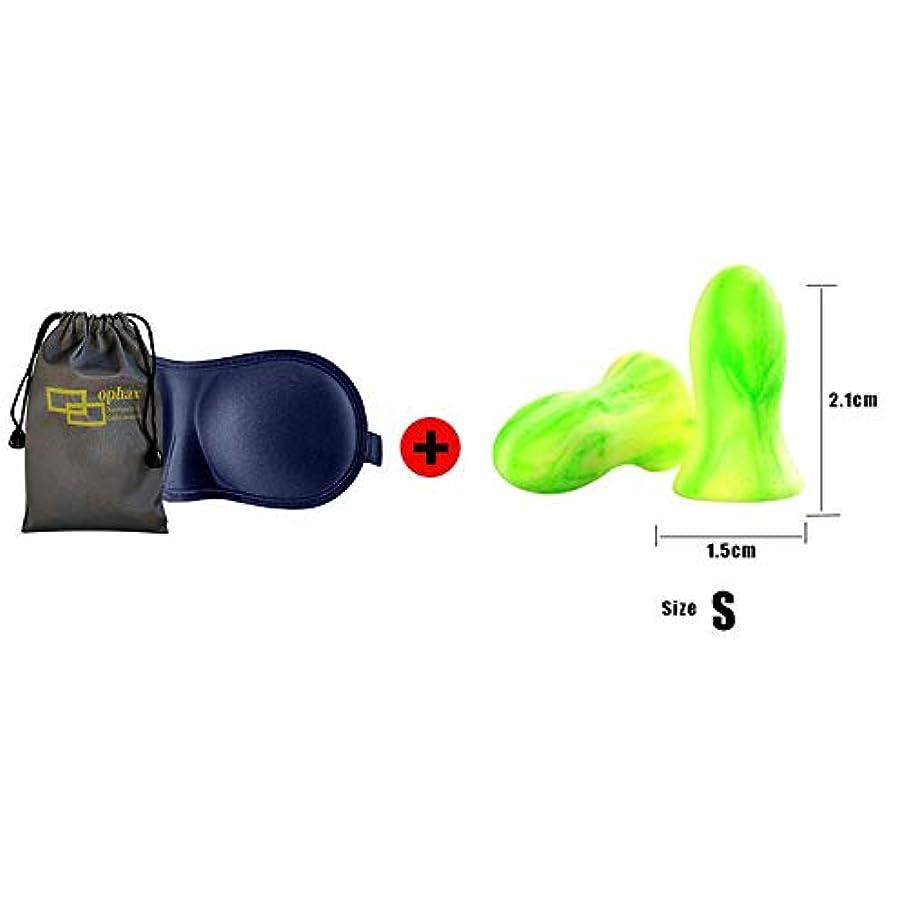織機侵入するアテンダントNOTE Ophax soft 3dスリーピングアイマスクシェーディングマスク用睡眠調節可能ベルクロポータブルアイシェードカバートラベルアイパッチ+耳栓