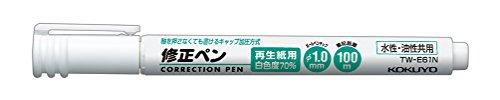 コクヨ 修正ペン 水性・油性共用 再生紙用 白色度70% TW-E61N