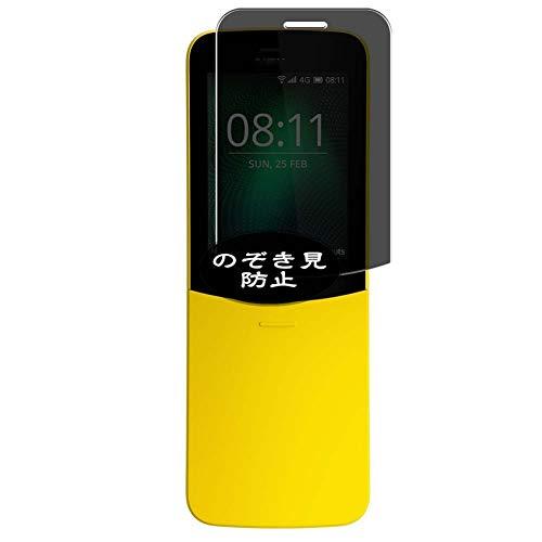 VacFun Anti Espia Protector de Pantalla, compatible con NOKIA 8110 4G, Screen Protector Filtro de Privacidad Protectora(Not Cristal Templado) NEW Version