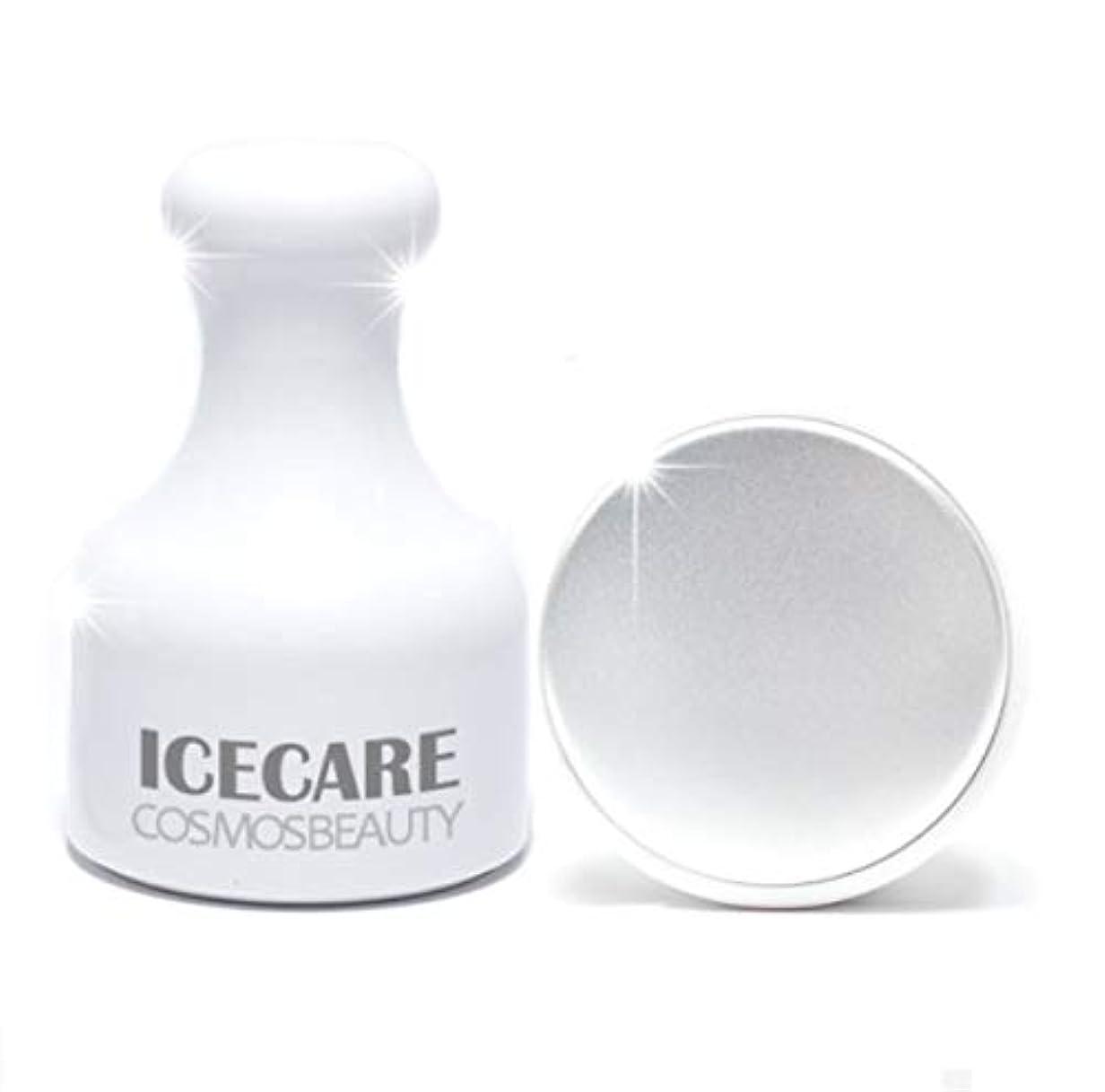 異なる二十に負けるCosmosbeauty Ice Care 毛穴ケア、冷マッサージ,フェイスクーラーアイスローラーフェイスローラー顔マッサージ機構の腫れ抜き方法毛穴縮小(海外直送品)