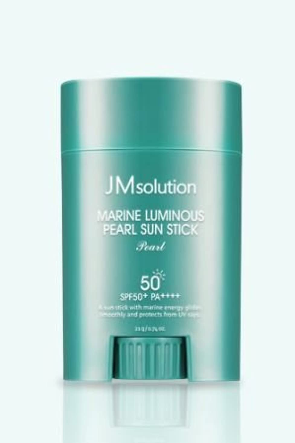 アブセイボイド失業[JMsolution] Marine Luminous Pearl Sun Stick 21g SPF50+ PA++++ [並行輸入品]