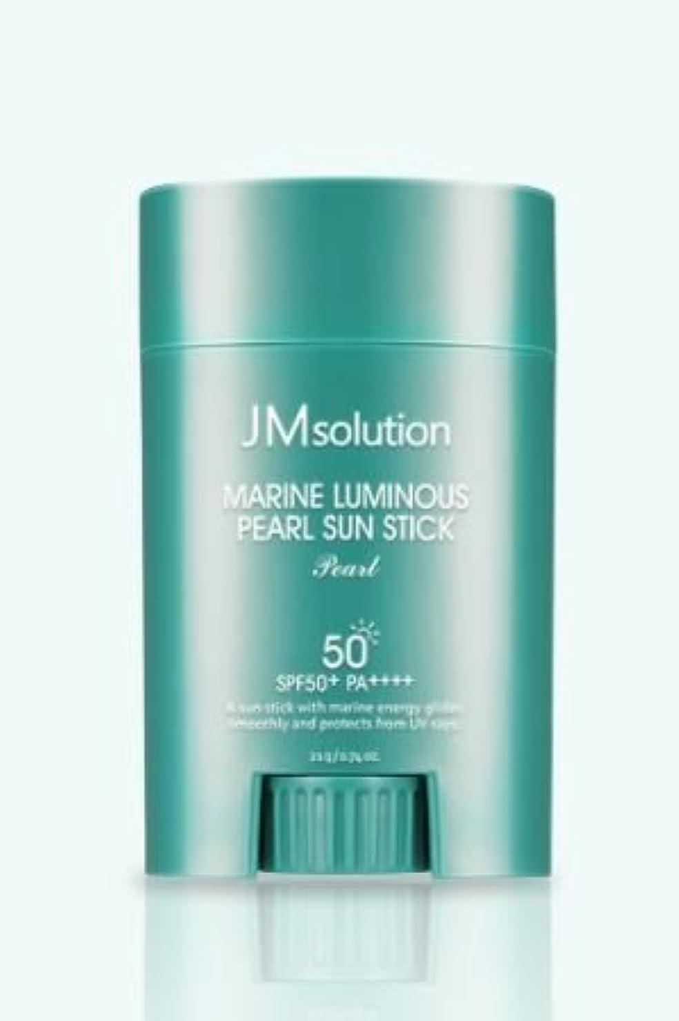 定常一流コモランマ[JMsolution] Marine Luminous Pearl Sun Stick 21g SPF50+ PA++++ [並行輸入品]