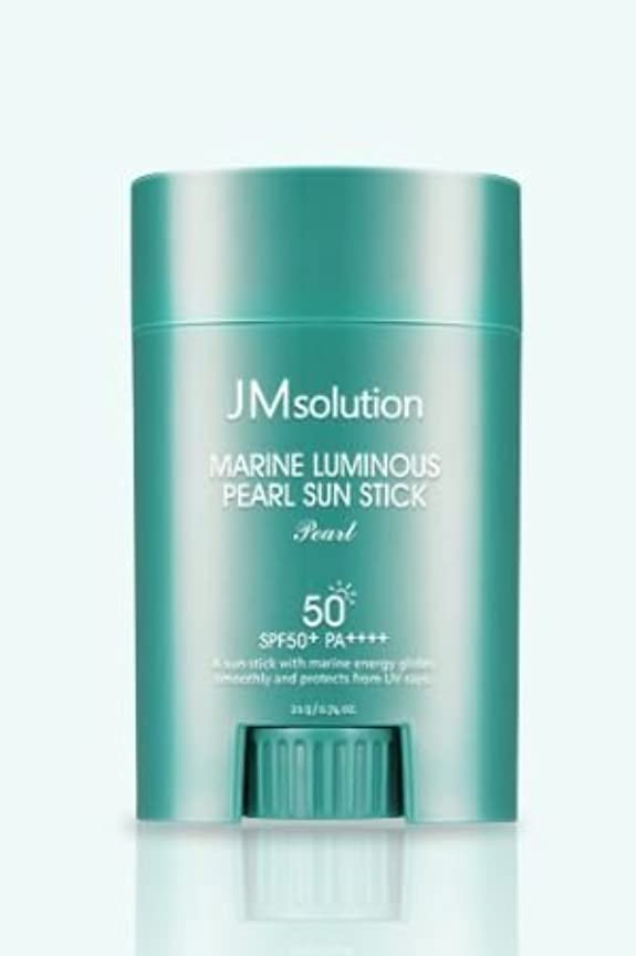 変装したソーダ水心理学[JMsolution] Marine Luminous Pearl Sun Stick 21g SPF50+ PA++++ [並行輸入品]