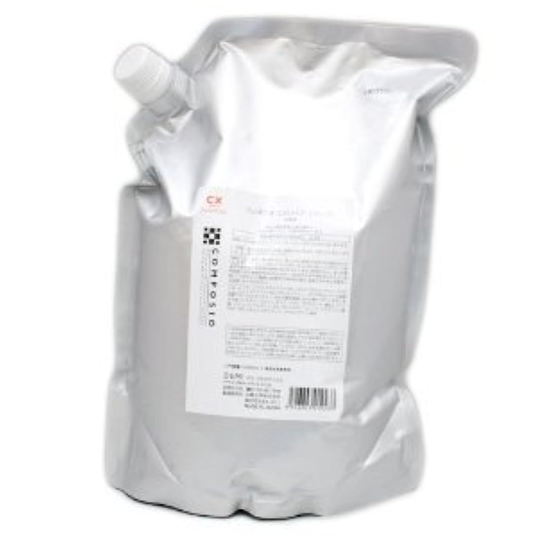 苦味汚染された過度の【X2個セット】 デミ コンポジオ CXリペア シャンプー 2000ml(詰替) DEMI COMPOSIO