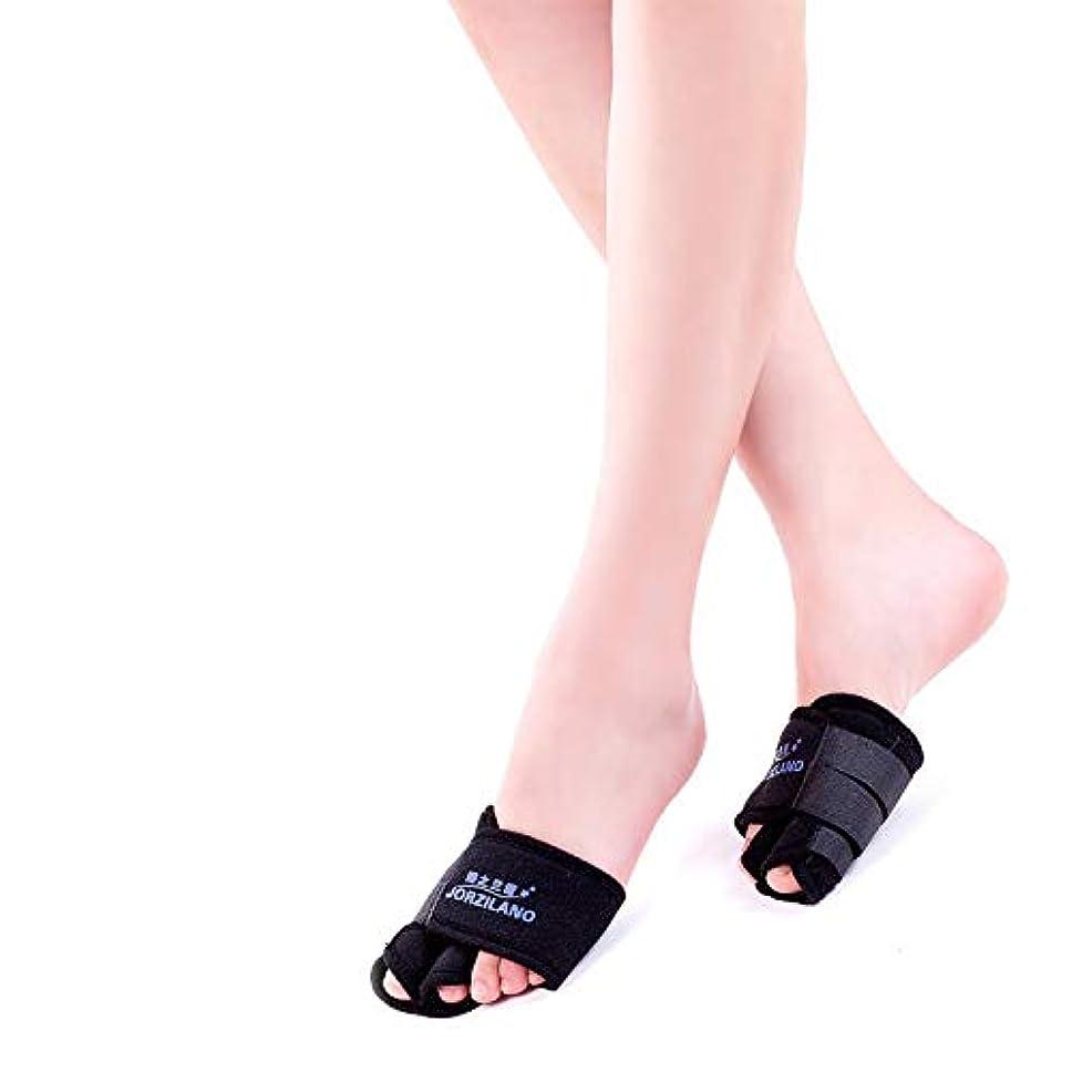 フェミニン墓地九2本の足の親指の足首の副木の添え木矯正コレクターHallux外反レリーフ足の痛み(黒)