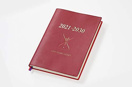 石原10年日記(ワインレッド) 2021ー2030