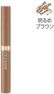 Cezanne Canmake Cezanne Futoshin Eyebrow (Light Brown)