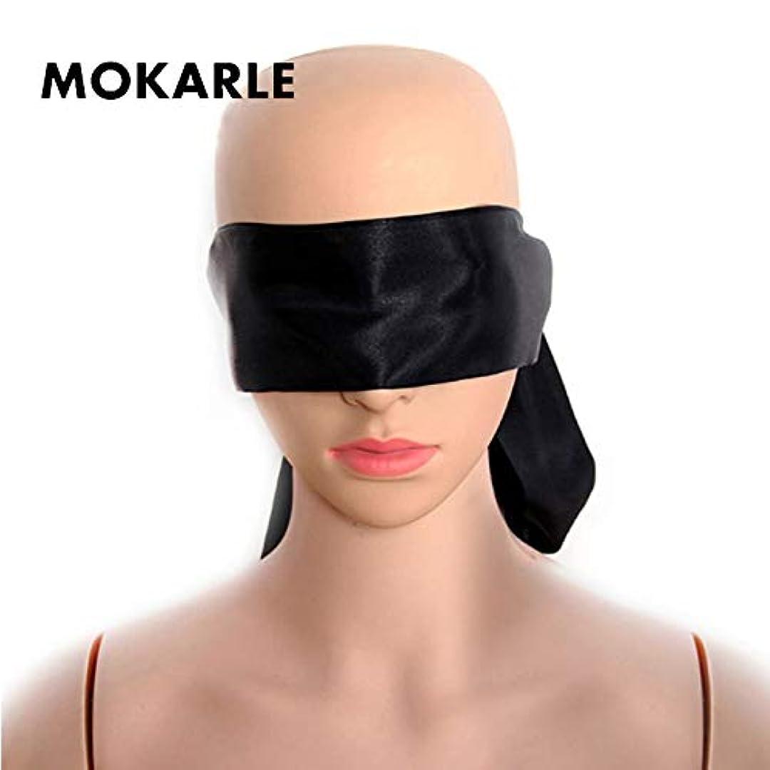 メンタルロシア物理メモ目の上の柔らかい目隠しサテンリボン包帯快適な睡眠アイマスク通気性カバーアイパッチ睡眠のための男性と女性