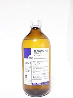 無水エタノール (99.5vol%)500mL