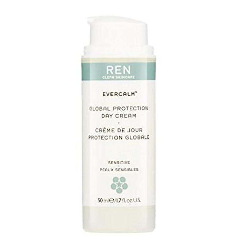 憎しみ従順ガラスグローバルプロテクションデイクリーム x2 - REN Evercalm Global Protection Day Cream (Pack of 2) [並行輸入品]