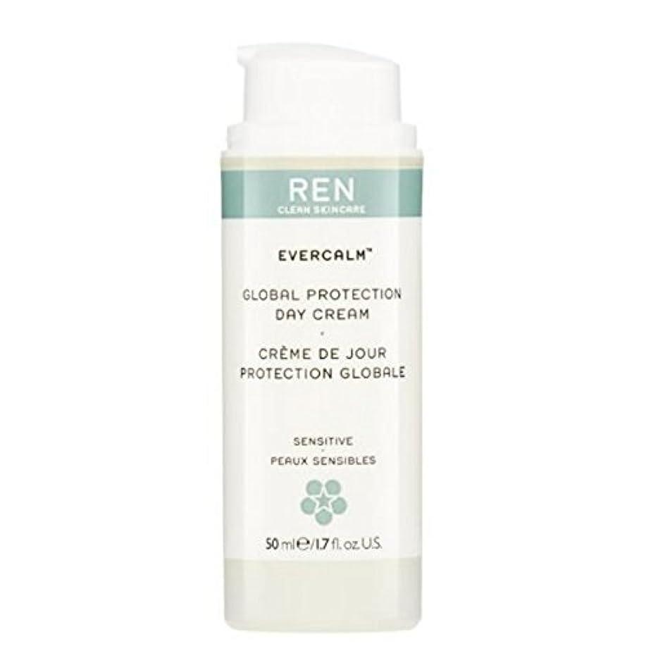 無視未使用アンケートREN Evercalm Global Protection Day Cream (Pack of 6) - グローバルプロテクションデイクリーム x6 [並行輸入品]