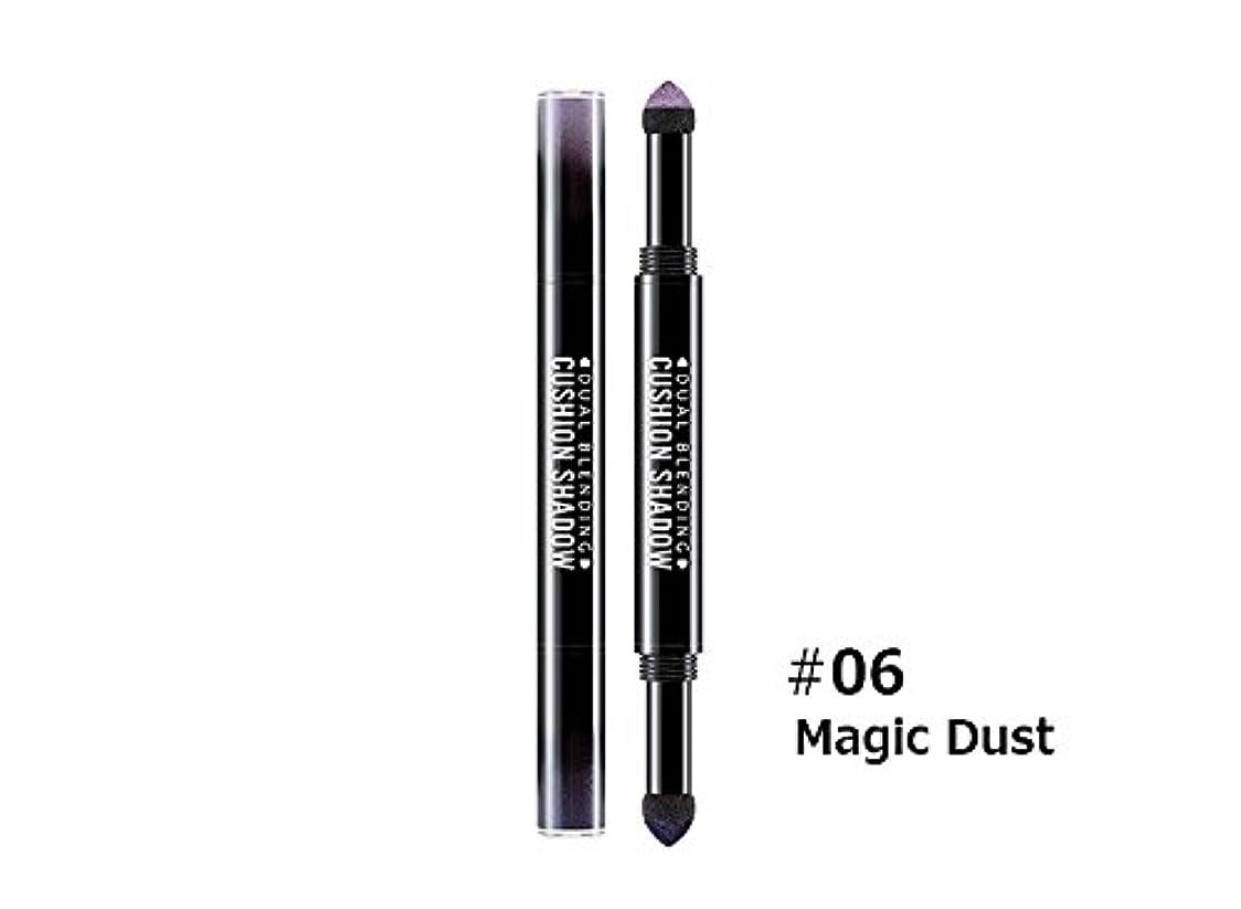 おかしいインタネットを見るトレースミシャ (Missha) デュアル ブレンディング クッション シャドウ(Dual Blending Cushion Shadow) #6.Magic Dust [並行輸入品]