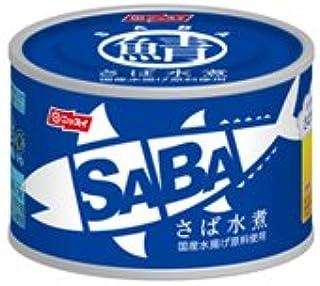 【国産さば使用!】ニッスイ スルッとふたSABA缶 水煮 150g×24缶 05253