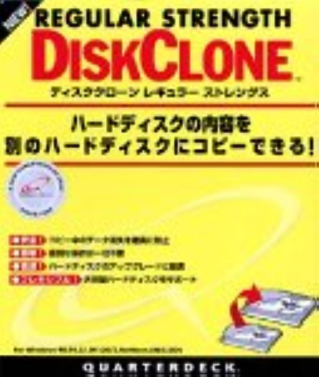 アンビエント速度顎DiskClone Regular Strength