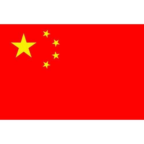 Gleader République de Chine Drapeau 1,5 x 0,9 m