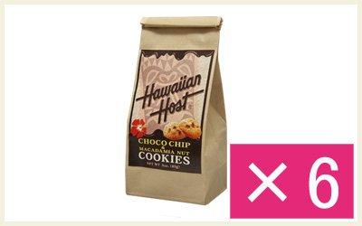 ハワイアンホースト チョコチップ マカデミアナッツクッキーBAG(85g)×6